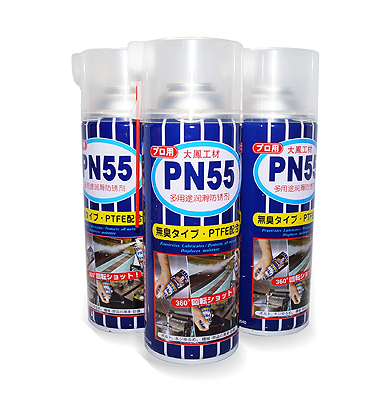 PN55 is a rust proof penetrating oil for use on equipment.