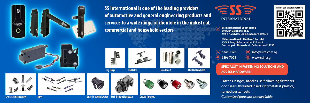 SS International Engineering is now one of the leading trading centres that provides automotive and general engineering products and services to a wide range of clientele in the industrial, commercial and household sectors.