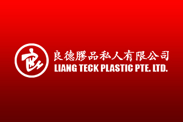 We are an importer and distributor of disposable products and food packaging in Singapore.